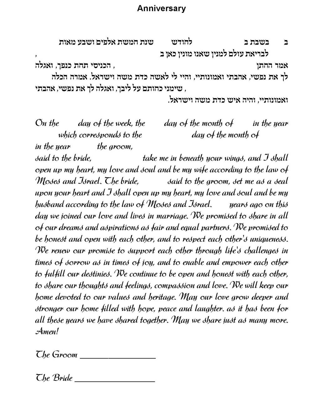 Seven Blessings 2 Ketubah By Ruth Rudin The Golden Dreidle