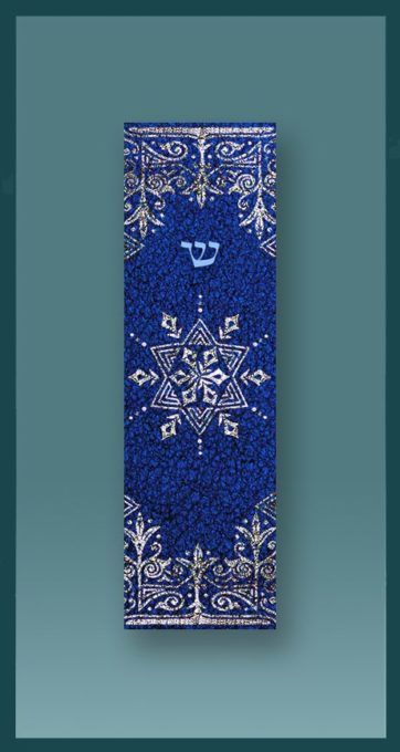 Blue Star Car Mezuzah, by Mickie Caspi - Click Image to Close
