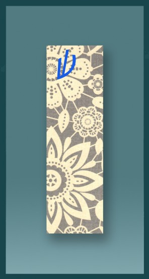 Floral Car Mezuzah, by Mickie Caspi - Click Image to Close