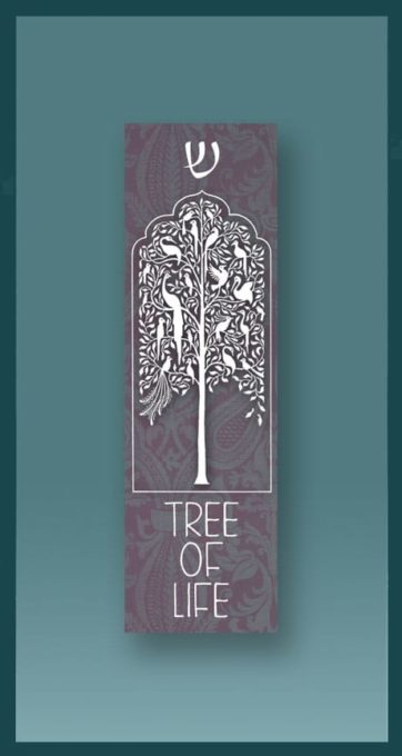Grey Tree of Life Car Mezuzah, by Mickie Caspi - Click Image to Close