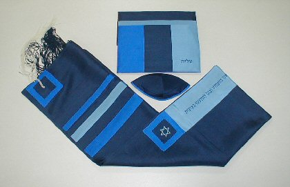 IsraSilk Tallit Blue and Navy Set - Click Image to Close