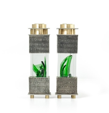 Ani L Dodi Square Wedding Shard Candlesticks, by Joy Stember - Click Image to Close