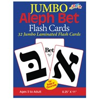 Aleph Bet Jumbo Flash Cards