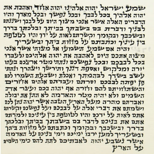 Mezuzah Scroll Parchment Certified Kosher - Click Image to Close