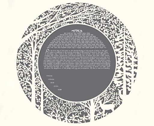 Forest Papercut Ketubah- Gray & White Text, by Melanie Dankowicz - Click Image to Close