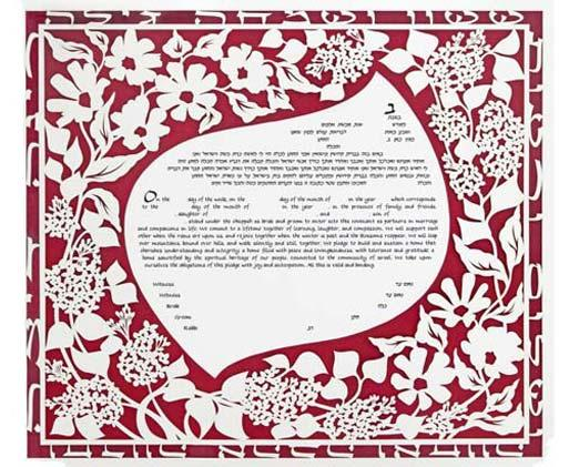 Lilac Papercut Ketubah - Floral Burgundy, by Melanie Dankowicz - Click Image to Close