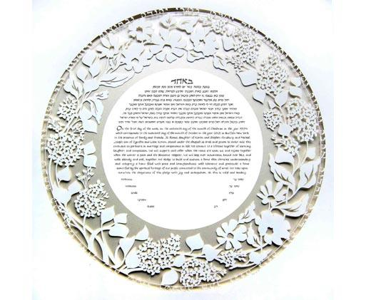 Lilac Papercut Ketubah Round - Opal, by Melanie Dankowicz - Click Image to Close