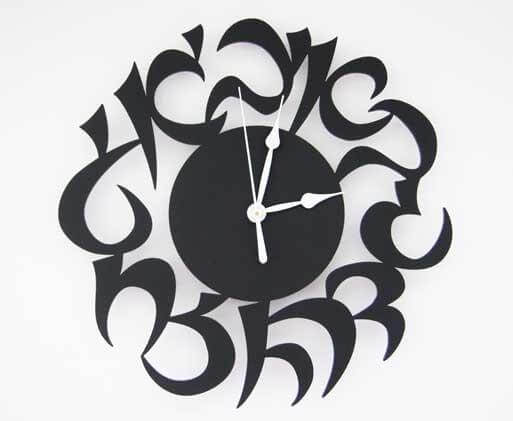 Hebrew Clock in Black, by Melanie Dankowicz - Click Image to Close