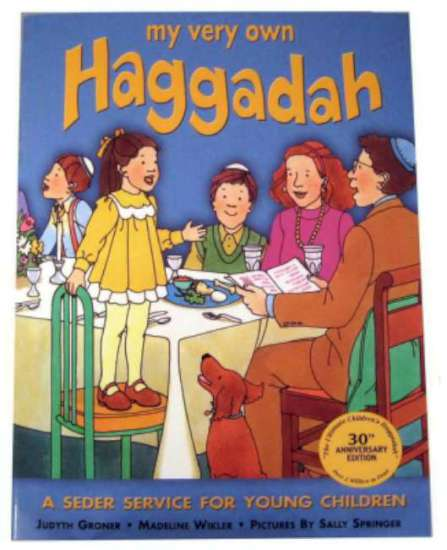 My Very Own Haggadah - Click Image to Close
