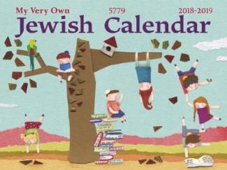 Hebrew Calendar 2014-2020 My Very Own Jewish Calendar 5780, 2019 2020 | The Golden Dreidle