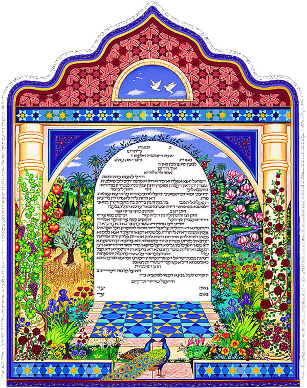 Pillars of Home Ketubah, by Naomi Teplow - Click Image to Close