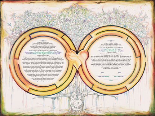 Heavenly Labyrinth Ketubah, by Nava Shoham - Click Image to Close