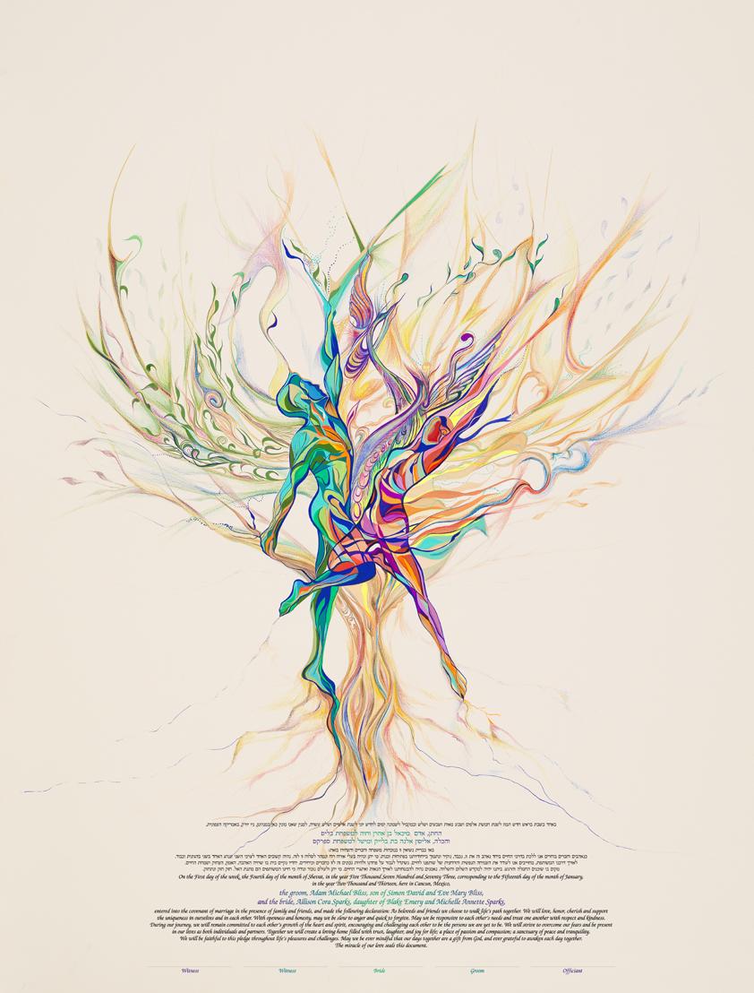 Let Us Dance For Life Ketubah, by Nava Shoham | The Golden Dreidle