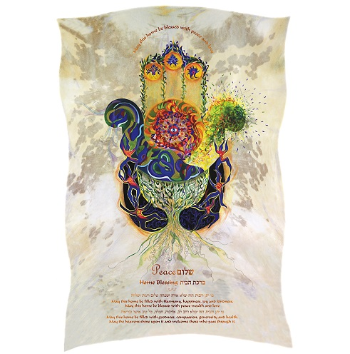 Nava Shoham - Chamsa 2 Home Blessing (unframed) - Click Image to Close