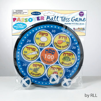 Passover Ball Toss - Click Image to Close