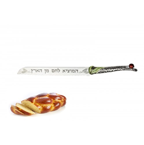 Pomegranate Challah Knife, by Quest - Click Image to Close
