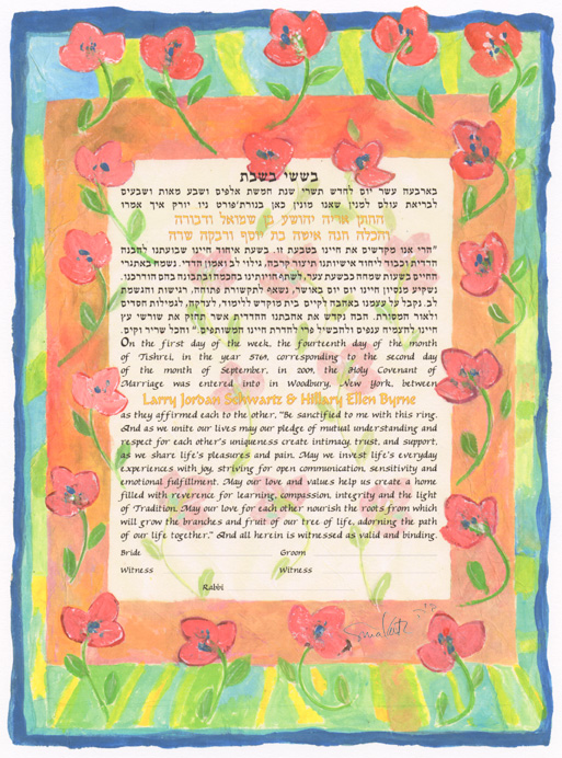 Dancing Poppies Ketubah, by Sivia Katz - Click Image to Close