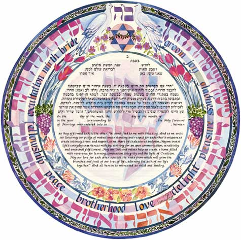 Dodi Li Ketubah, by Sivia Katz - Click Image to Close