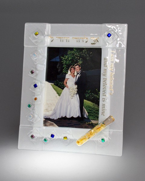 Geo Beloved Frame For Broken Glass By Sara Beames The Golden