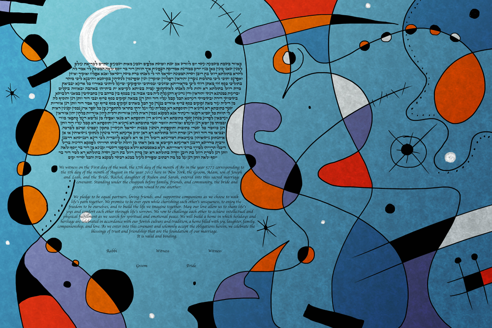 Luna Púrpura Ketubah, by TINAK - Click Image to Close